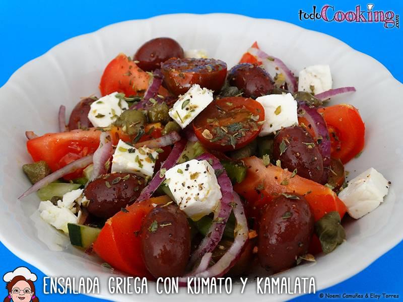 Ensalada Griega con Kumato y Kalamata - ensaladas