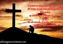 Imágenes cristianas: Cuánto te amo, Señor