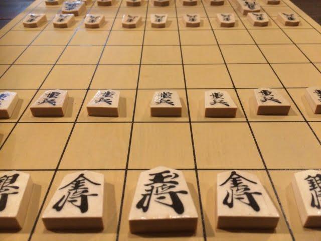 fichas de shogi naruto
