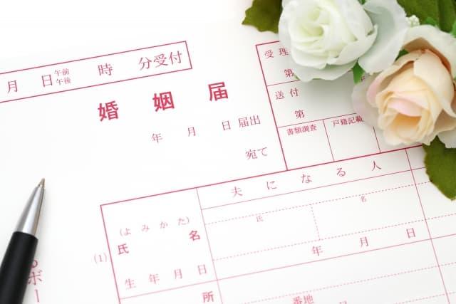 kekkon todoke registro matrimonio civil japonés