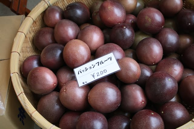 passion fruit japanese