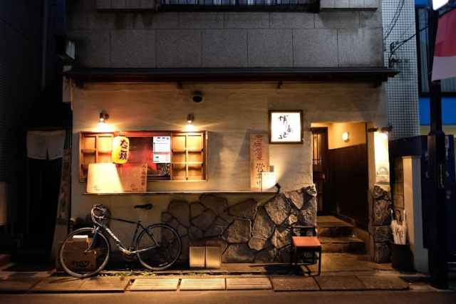 Restaurante Takozabu takoyaki