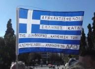 Indignados griegos contra la corrupción...incautación del dinero robado...Pertenece a la nación.