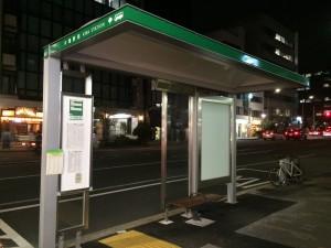 改良型新型バス停の登場 | 都営バス資料館
