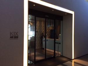KIXエアサイドラウンジ@関空 エールフランスビジネスクラス搭乗で利用できるラウンジ