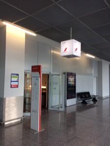 楽天プレミアムカード付帯のプライオリティパスで入れるラウンジは快適 エールフランスビジネスクラスラウンジ@ドイツ フランクフルト空港