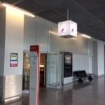 フランクフルト空港プライオリティパスで入れるラウンジは快適 エールフランスビジネスクラスラウンジ