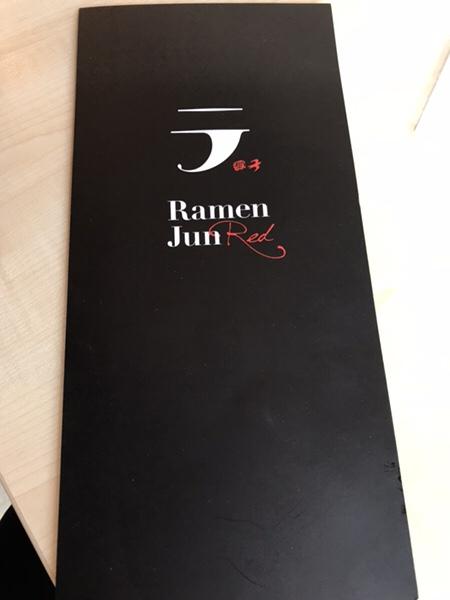 RamenJun Red Frankfurtのメニュー
