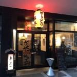 まるで日本の居酒屋!串亭(Kushi-Tei of Tokyo)デュッセルドルフ