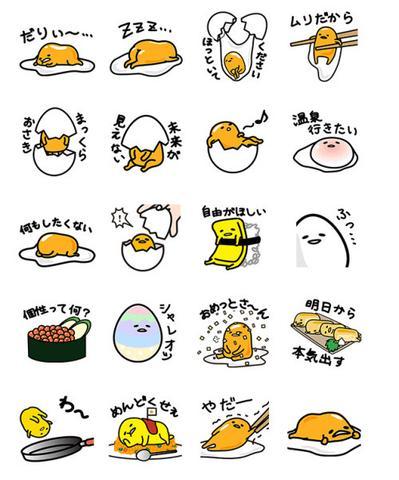 Gudetama_-_Lazy_Egg_Charm_Mascot-6_large