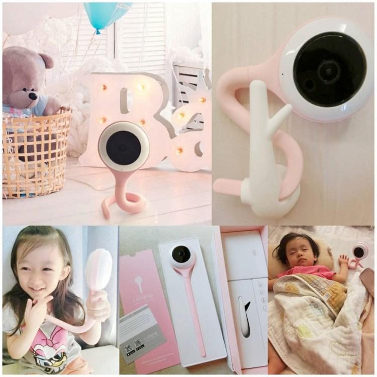 【育兒好物】♕Lollipop Baby Camera 棒棒糖寶寶監視器 / 照顧寶寶更加放心的小幫手