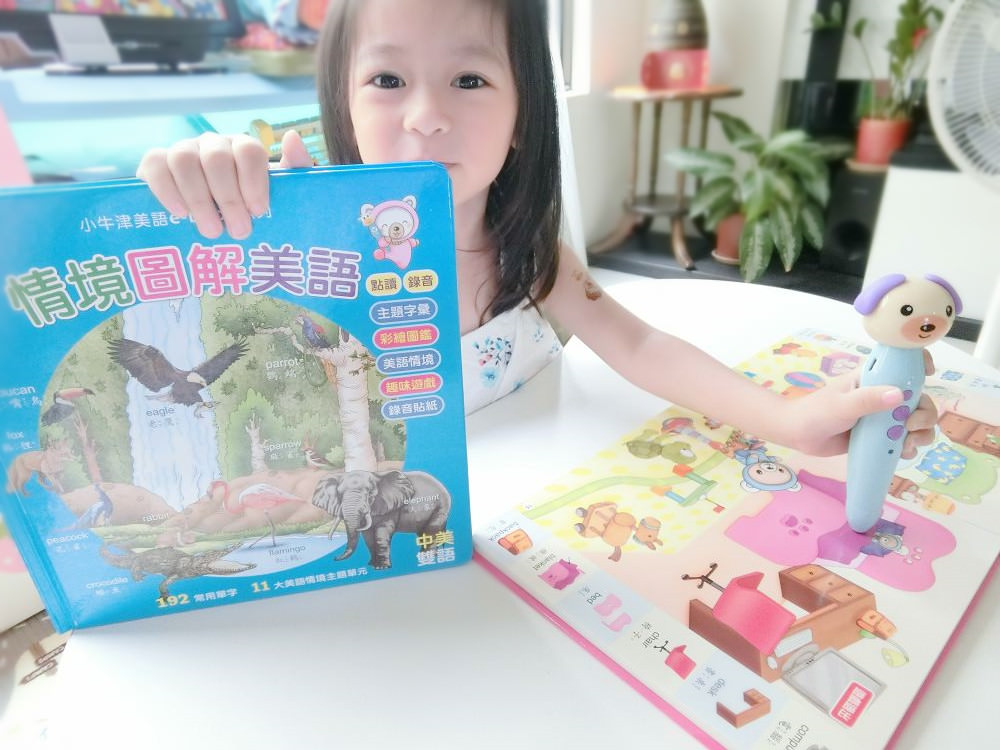 【親子學習】 小牛津圖解ABC小百科英文學習書  親子互動一起學習  輕鬆學英文