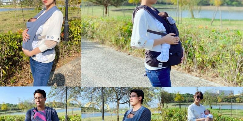 【嬰兒背巾推薦】韓國hugpapa 3合1 DIAL-FIT PRO嬰兒腰凳揹巾 、 美國ERGObaby – Embrace、英國wmm輕旅 新生兒背巾比較文