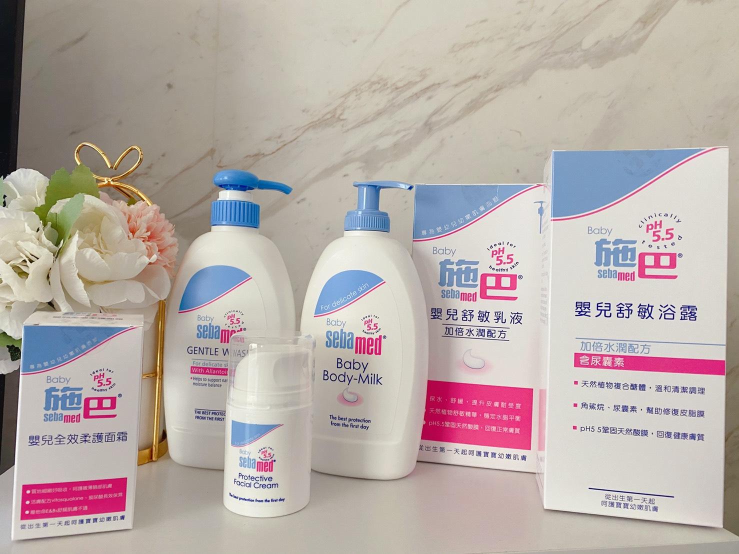 【育兒好物】施巴舒敏浴露、舒敏乳液 幫寶寶打造超強保護膜的最佳首選