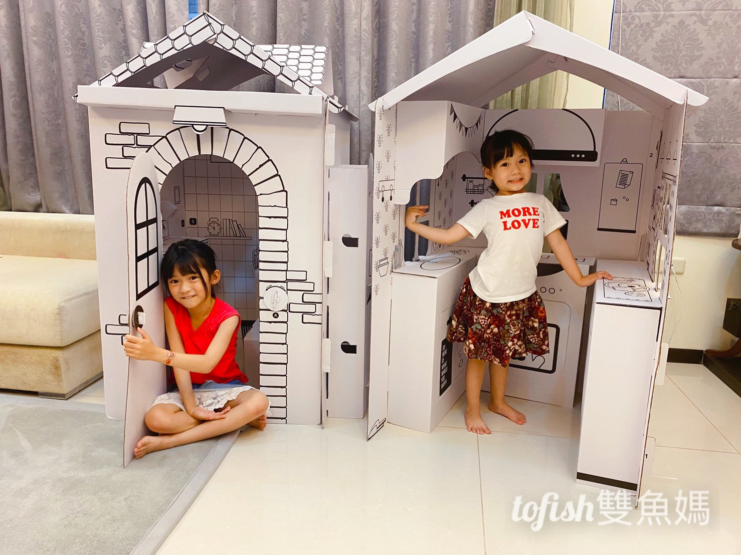 【團購】韓國ANBOX趣玩紙屋  小孩最愛創意的空間讓孩子擁有一個專屬的小天地