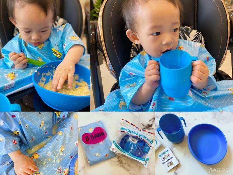 【團購】英國Doidycup彩虹學習杯碗組+Bibado防水圍兜 寶寶自主學習喝水吃飯也可以很輕鬆