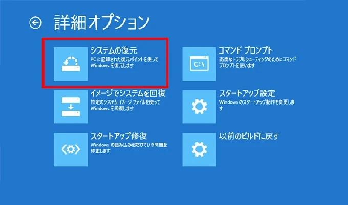 Gracie: Windows10 ブルースクリーン 再起動しない