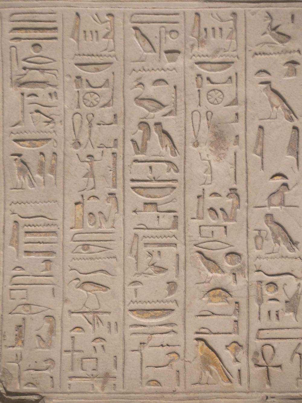 Egypt Planning - hieroglyphics from Sakkara