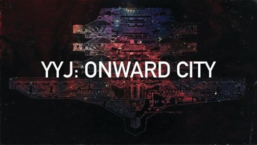 Onward City Poster
