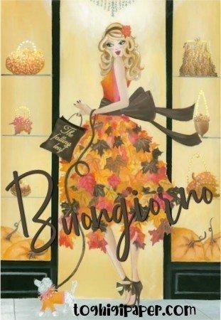 Buongiorno autunno