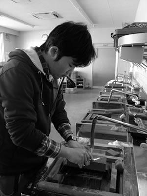 Shinichi Naito
