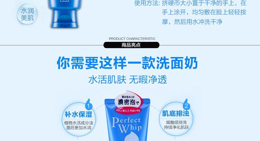 Shiseido 資生堂洗面奶洗顏專科柔澈泡沫潔面乳 120g - America Tohkin