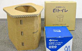 東明工業の商品販売 Eトイレ