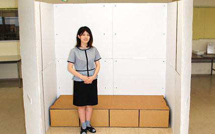 2m立方の個室モード