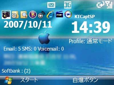 20071011143952.jpg