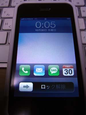 iPhonehome.jpg