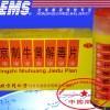 中国の薬の製造日表示でわかる未来から来た製品