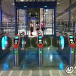 中国の自動改札の弱点