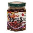 中国の具入り辣油の辛そうな名前