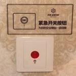 非常時に押してもいいのか迷う中国の警報器