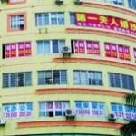 中国の行き過ぎた窓広告
