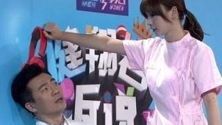 中国の女子も壁ドンが好きでついに捏造までしちゃいました。