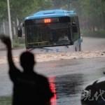 あまりの大雨のため交通機関がおかしなことに