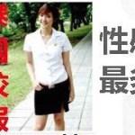 中国人の目線から見たアジア各国の女子校生の制服