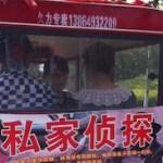 私立探偵の依頼に見る中国のおもしろ恋愛事情