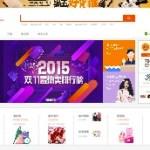 中国の大手通販サイトは地域の小売店から睨まれてる