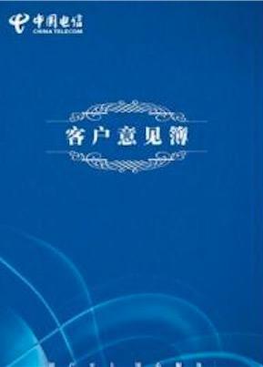 zhongguodianxinE