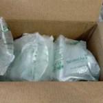 中国の通販で買ったものが厳重に包装されて送ってきた例