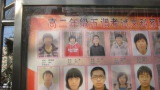 【自慢なの?】中国の学校の成績優秀者の表彰板に貼り出されること