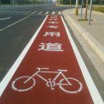 中国では自転車専用道路を空中に作ってみました。