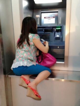 ATM004_B