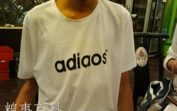 adidas004E