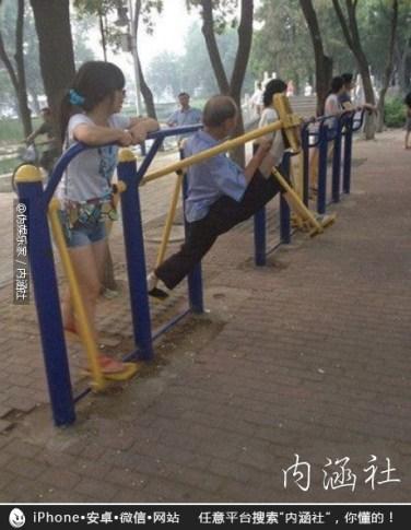 gongyuanjinshenqiE