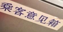 yijianxiangA