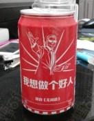 zuxiao005A