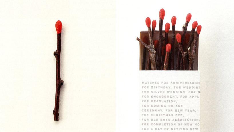 re-design: matches